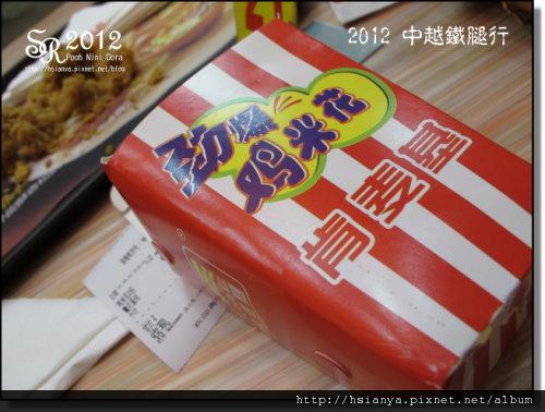 2012-15龍嘉大酒店 (10)
