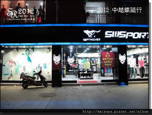 2012-15龍嘉大酒店 (11)