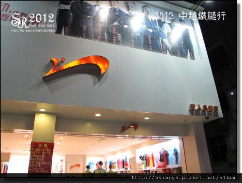 2012-15龍嘉大酒店 (12)