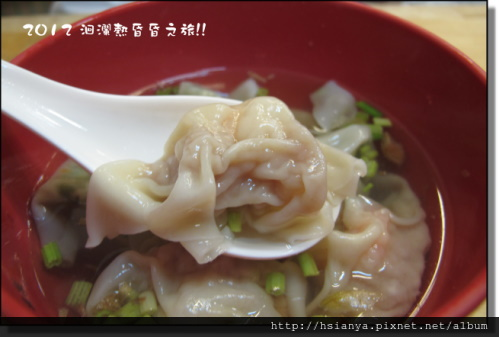20120713扁食 (1)