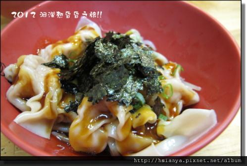 20120713扁食 (2)