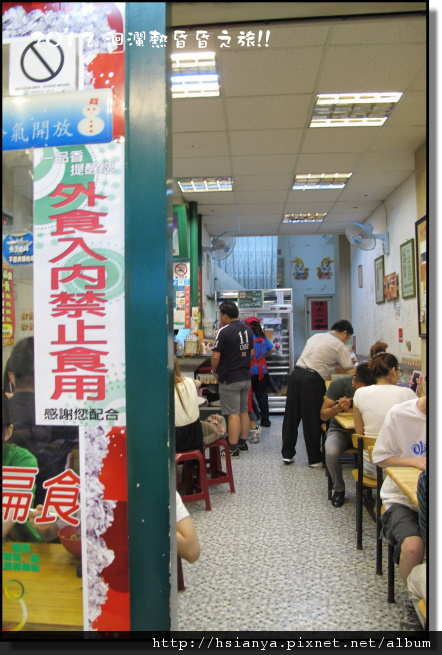 20120713扁食 (3)