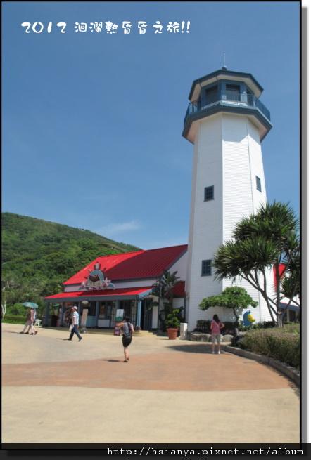20120714海洋公園 (3)