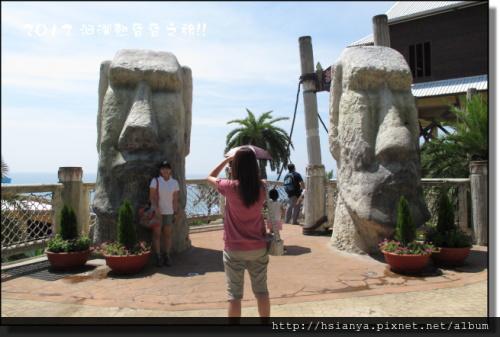 20120714海洋公園 (5)