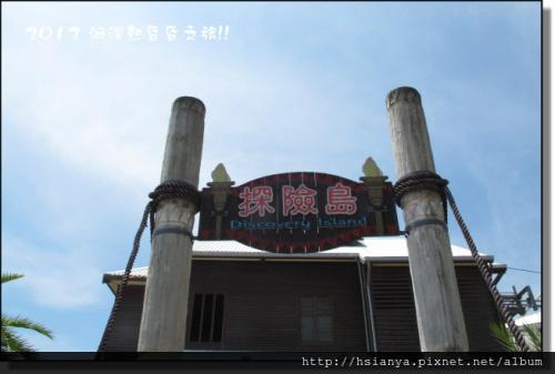 20120714海洋公園 (8)