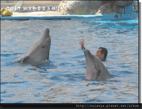 20120714海洋公園 (24)