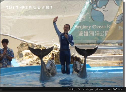 20120714海洋公園 (25)