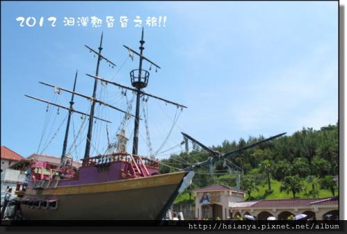 20120714海洋公園 (43)