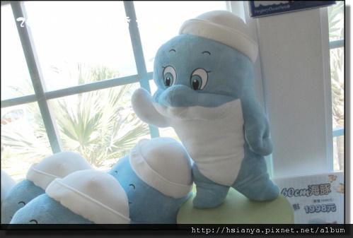 20120714海洋公園 (49)