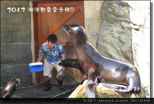 20120714海洋公園 (55)