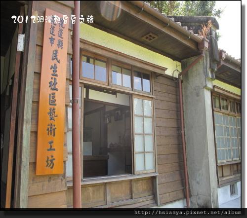 20120715將軍府 (3)