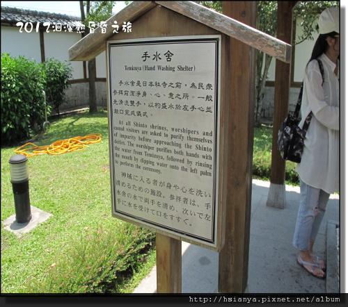 20120715慶修院