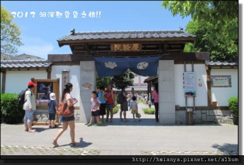 20120715慶修院 (1)