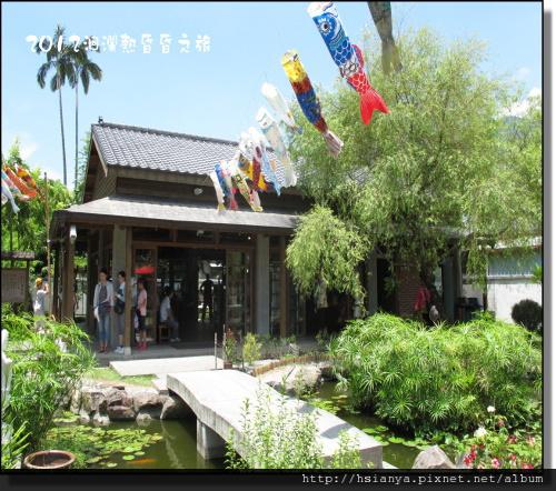 20120715慶修院 (16)