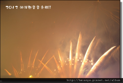 20120714演唱會