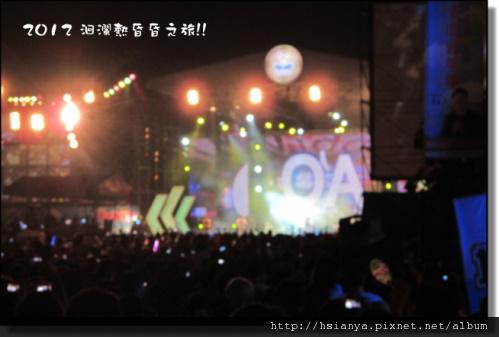20120714演唱會 (1)