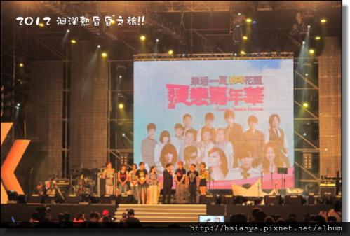 20120714演唱會 (5)