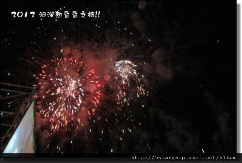 20120714演唱會 (6)