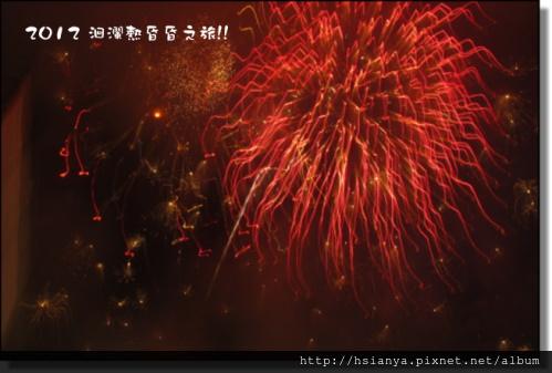 20120714演唱會 (9)