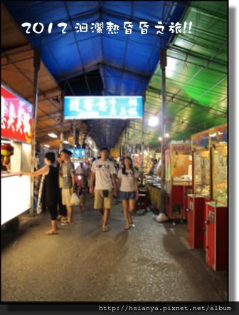 20120714南濱夜市 (3)