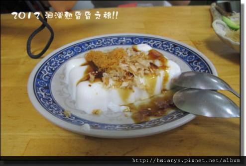 20120714晚餐 (4)