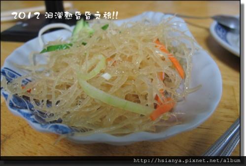 20120714晚餐 (5)