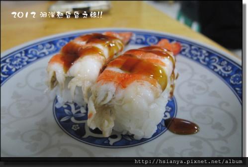 20120714晚餐 (6)