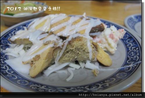 20120714晚餐 (7)