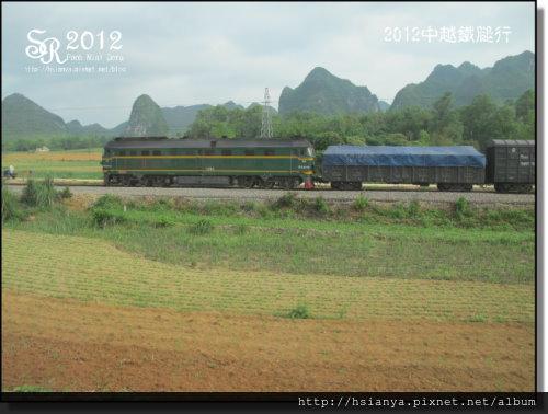 2012-16友誼關 (2)