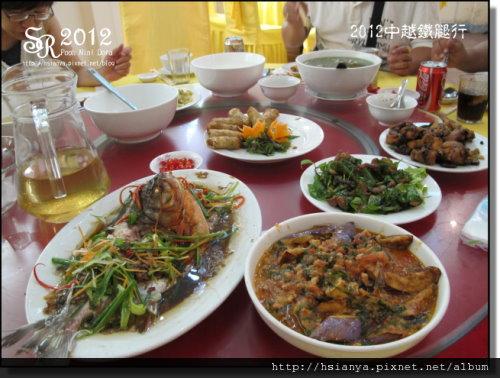2012-17越南 (3)