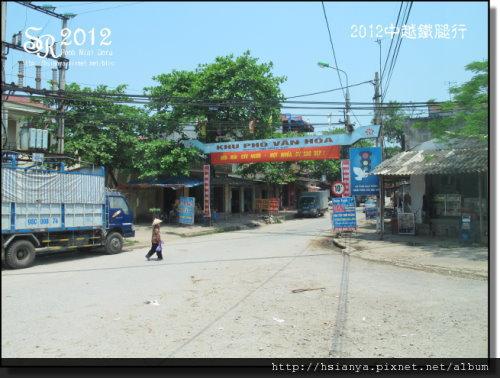 2012-17越南 (7)