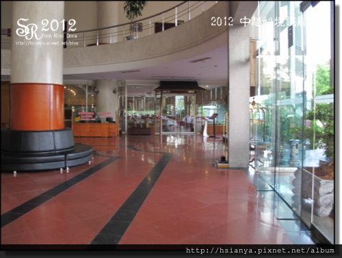 2012-19下龍灣飯店 (2)