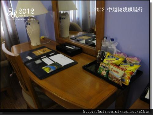 2012-19下龍灣飯店 (8)