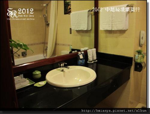 2012-19下龍灣飯店 (10)
