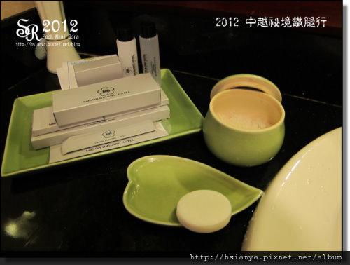 2012-19下龍灣飯店 (20)