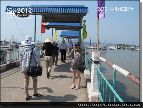 2012-20下龍灣遊船 (5)