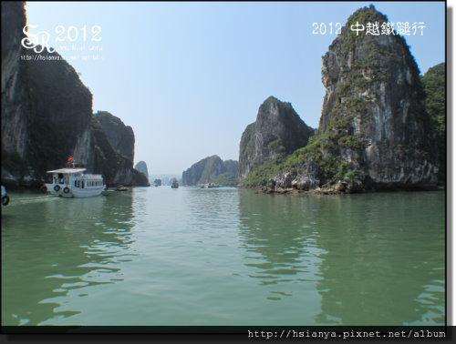 2012-20下龍灣遊船 (14)