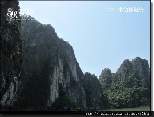 2012-20下龍灣遊船 (25)