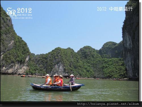 2012-20下龍灣遊船 (26)