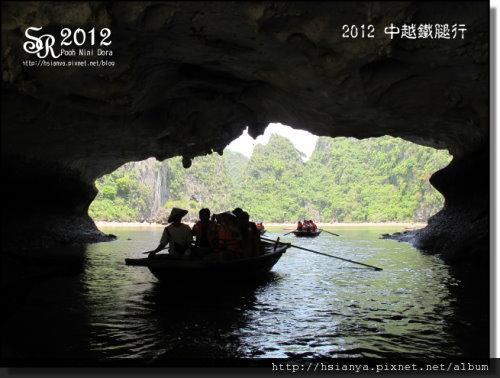 2012-20下龍灣遊船 (31)
