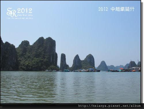 2012-20下龍灣遊船 (37)