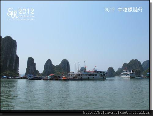 2012-20下龍灣遊船 (39)
