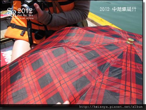 2012-20下龍灣遊船 (41)