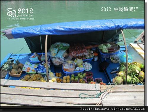 2012-20下龍灣遊船 (59)
