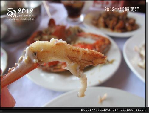 2012-21下龍灣午餐 (6)
