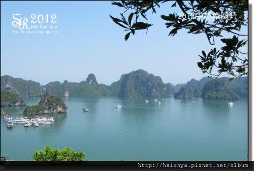 2012-22下龍灣小島 (18)