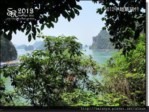 2012-22下龍灣小島 (4)