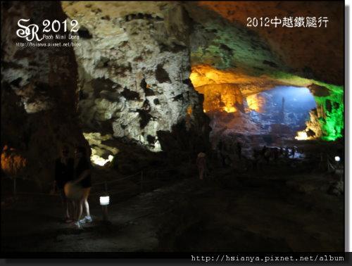 2012-22下龍灣小島 (10)