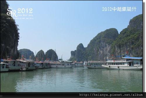 2012-22下龍灣小島 (13)