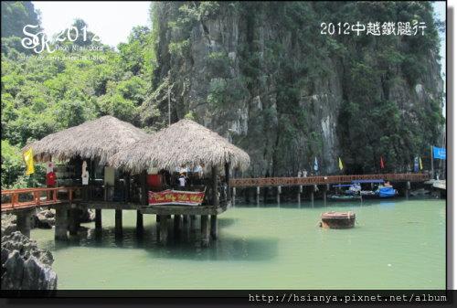 2012-22下龍灣小島 (15)